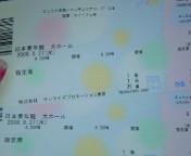 20080827175058.jpg