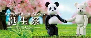 banner_tanjousai01[1].jpg