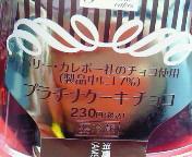 201005251001000.jpg